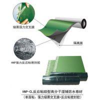 梁山低价出售铝膜自粘防水卷材,佩恩优质产品