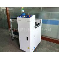 厂家直销SMT自动上板机 PCB自动上板机