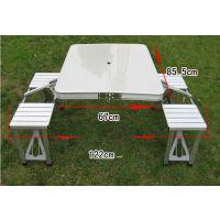 供应户外桌椅 户外连体折叠桌椅 可折叠沙滩桌椅 户外桌椅定做 折叠式桌椅现货