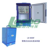 青岛路博环保LB-8000F自动水质采样器