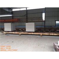从化加气混凝土砌块,加气混凝土砌块,润合建材(在线咨询)
