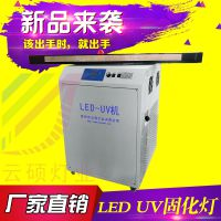 uv光固化设备 7500w家具漆固化 加工定制uv光固化设备 厂家批发