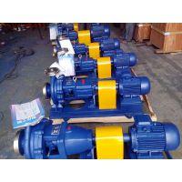 化工泵IH80-50-250 碱水泵IH80-50-315