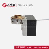 压电物镜定位器-P73-芯明天科技