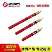 大庆10KV高压验电笔价格 验电器批发