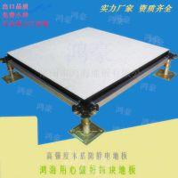 供HPL/PVC贴面木芯防静电地板 木基高架防静电地板 架空活动地板