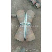 订做碳钢异型管件四通、焊接式四通、三通,广州市鑫顺管件