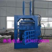 北京金属液压打包机厂家