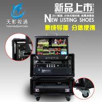 洋铭MS-2850八路箱载演播室 监视器通话录机导播集成设备分体现货