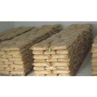 木糖醇生产厂家 品牌 九庭木糖醇价格