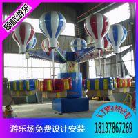 好玩好看公园游乐8臂旋转升降桑巴气球,顺航桑巴气球品质保证