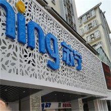 德普龙雕花铝板外墙门头装饰最新价格