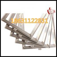 通用型铝合金丝印网框 39*24*1.1mm 30*30*1.0mm印花框 厂家直销