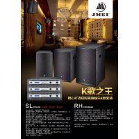 J&MEI 多功能厅/会议室/高档会所/包房K歌专业扩音音响,功放,专业全频音箱