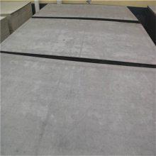 """焦作钢结构夹层板高强纤维水泥板幕墙外墙干挂板在当地""""惹起轩然大波""""!"""
