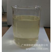 水性清漆 水性透明漆 水性封闭漆 镀锌水性封闭剂GT-Sealer 600