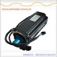 现货特价供应原装台达伺服电机 ECMA-E11820SS