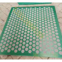 板式石油泥浆振动筛网A安平板式石油泥浆振动筛网规格/厂家