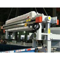 湖州强源新型压滤机 自动卸料 专业污水处理 环保设备15968211829