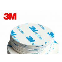 3M1600TPE泡棉胶带 3M无痕泡沫胶贴