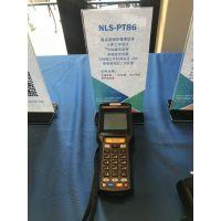 新大陆NLS PT86便捷式数据采集器