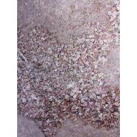 厂家直销饲料级贝壳粉 饲料喂养专用贝壳粉 天然贝壳沙