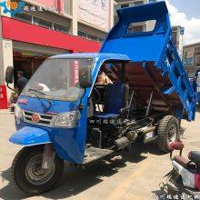 兴农三轮车,轴传动三马子,农用柴油三轮车,传动轴带动,四川价格