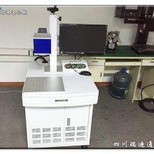 激光打标机  激光打标机价格_成都激光打标机  打标机 厂家定制