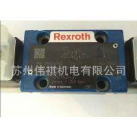 力士乐Rexroth溢流阀DBDS10K10/200V DBDS10K10/630 DBDH10K18/25
