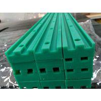 专业生产 十字槽定向导条 耐磨自润滑滑动导轨 超高分子量聚乙烯链条导轨