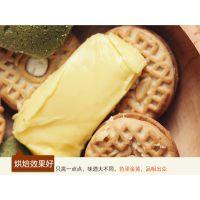 金凯利淡味黄油面包饼干烘焙发酵动物黄油爱尔兰进口黄油200g