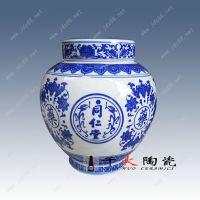 传统熬药砂锅 煎药罐 中药壶 熬中药罐子 明火陶瓷养生煲耐高温