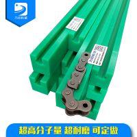 东莞厂家 CK型超高分子聚乙烯 超耐磨自润滑链条导轨