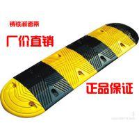 橡胶减速带道路公路铸钢减速垄停车场缓冲带