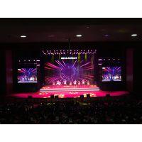专业承办广州天河区年会晚会舞美设计流程设计全程执行服务公司
