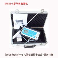 内置泵吸式背包式多气体检测仪