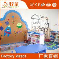 幼儿园室内游戏屋主题墙木制儿童玩具屋设计装修教室布置【直销】