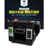 供应PLT纯棉布料大中小数码直喷印花机 服装印字机喷墨印刷机t恤打印机