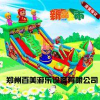 河南洛阳有卖儿童新款猪猪侠充气气垫蹦床大型充气城堡的吗?百美是时候展现真正的技术了
