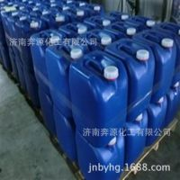 A83供小火锅燃料植物油矿物环保油豆捞 煮茶小火锅燃料油生产厂家