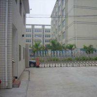 郑州万维生物科技有限公司