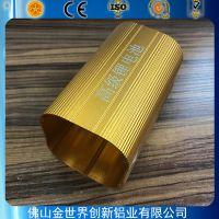 专业生产 电动车电池铝合金外壳 喷砂金色锂电池铝型材外壳加工