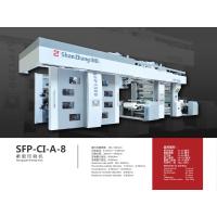 汕樟SFM-CI-220-8色卫星式柔版印刷机|柔印机|印刷设备
