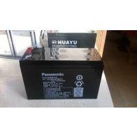松下蓄电池LC-P1224ST松下蓄电池12V24AH经销商价格