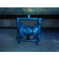 质量可靠环氧树脂隔膜泵QBY3-15 化工泵