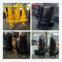 化工企业专用排渣泵\泥渣泵\性能稳定渣浆泵