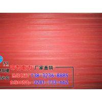湖北红色8mm光面绝缘垫//帝智厂家直销黑色防静电胶垫//25kv绝缘毯