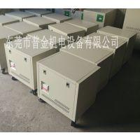 低压变压器/220V变压器/升压变压器