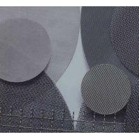 80目铁丝网圆形过滤片 橡胶铁丝过滤网子母双层片量大优惠