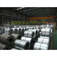 正品武钢镀锌卷板,DC51D+Z环保镀锌卷,武钢高锌层镀锌板,上海